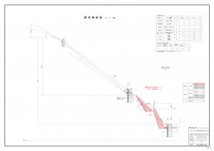 標準横断図